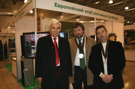 На выставке в Крокус-Экспо, 2008