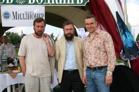 С Д.Зелениным и Г.Стерлиговым, 2005