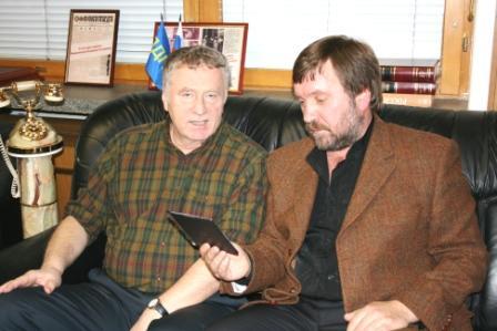 Декабрь, 2008, с В.Жириновским в Думе