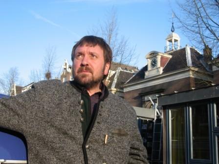 Амстердам, 2008