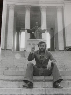 Гаванский Университет, февраль 1980