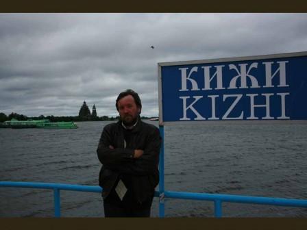 Кижи, 2008