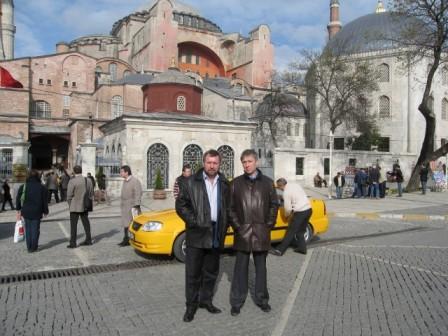С Ю.Козловым у Айя-Софии, Стамбул, 2007