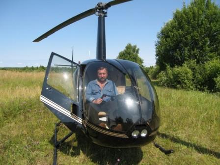 В охотхозяйстве, 2007