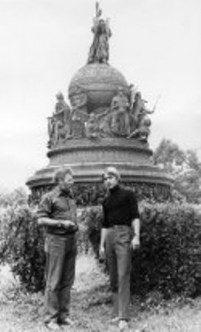 В Великом Новгороде, с сыном