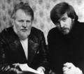 С сыном Сергеем, 1986 год